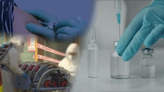 '그것이 알고 싶다' 대한민국의 코로나19 백신 상황 진단 및 해결해야 할 문제들 살핀다