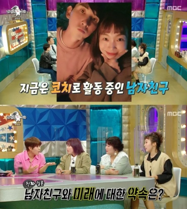 """'라스' 오나미, 남자친구 박민과의 러브스토리 공개 """"10개월 됐다"""""""